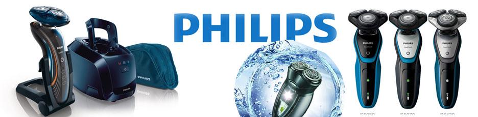 philips 剃须刀