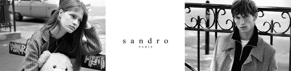Sandro专区