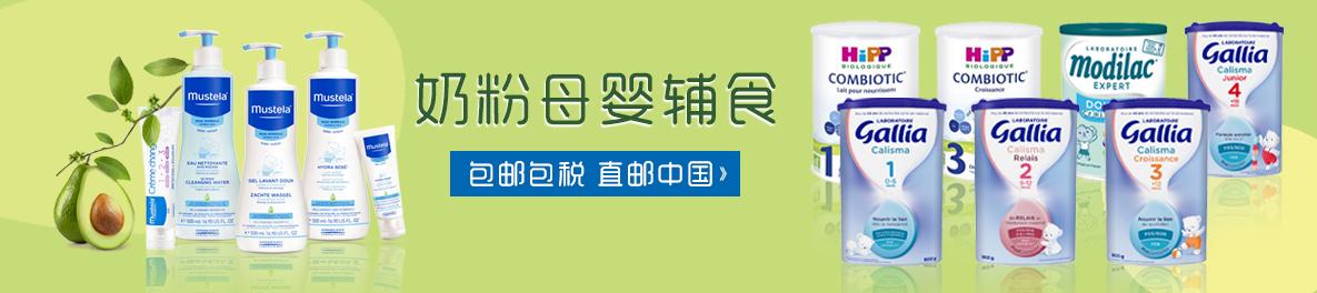 naifenzhuanxian