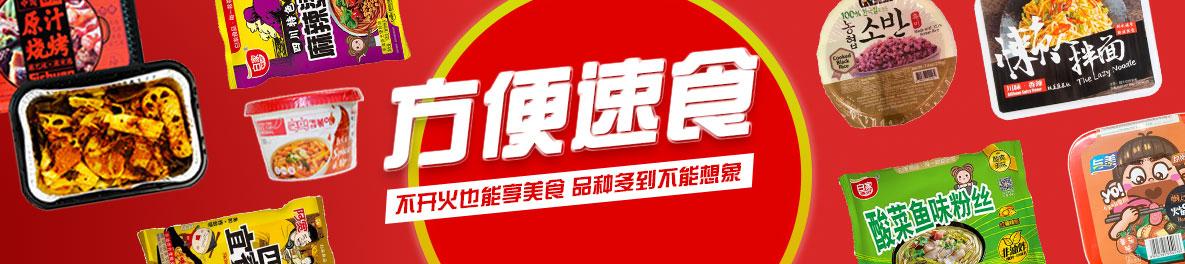 在线亚超-产品页面分类广告顶部banner图 1185*264px
