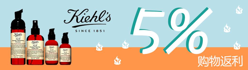 Kiehl's (科颜氏) 1851年创立于纽约曼哈顿,早期Kiehl's (科颜氏) 以典型的19世纪药剂师的身份