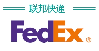 聯邦快遞Fedex