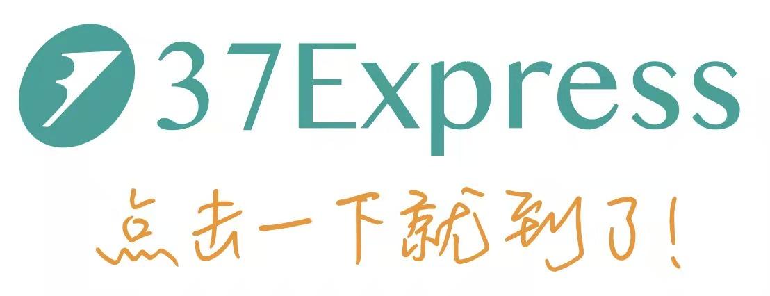 37express